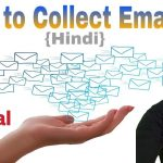 HOW TO COLLECT EMAIL ADDRESSES FOR EMAIL MARKETING IN 2 MINUTES   HINDI  