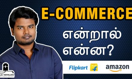What is E-Commerce? Types of E-Commerce (Business ideas in Tamil)